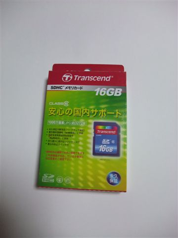 DSCF1499.JPG