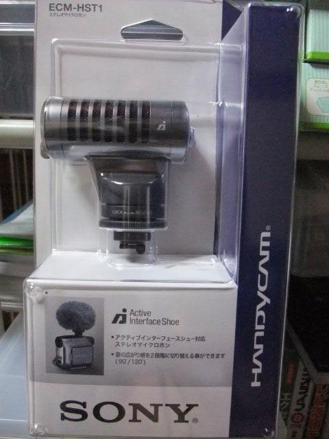 DSCF3652.JPG