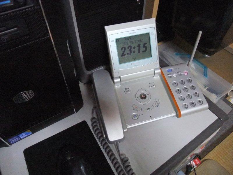 DSCF4039 (2).jpg