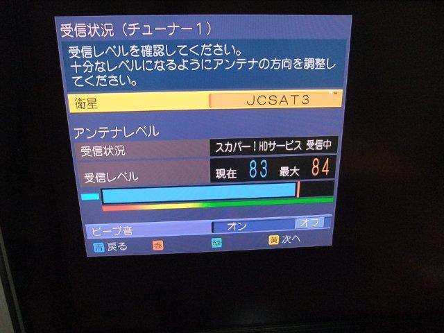 DSCF7186.JPG