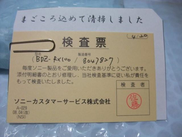 DSCF7455.JPG