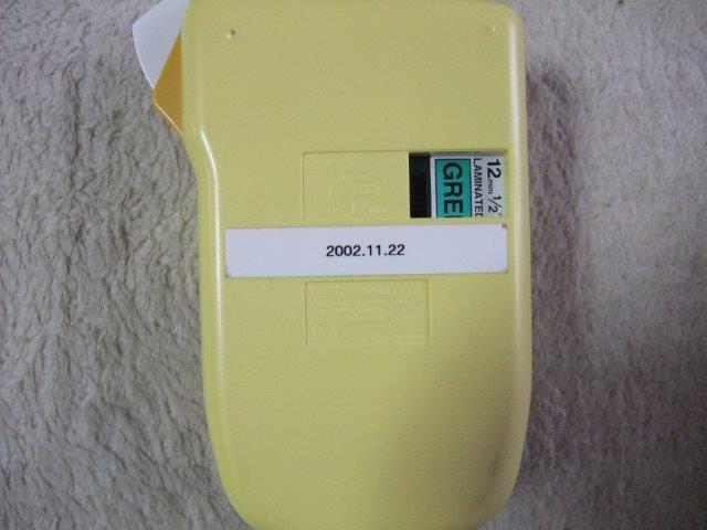 DSCF7893.JPG