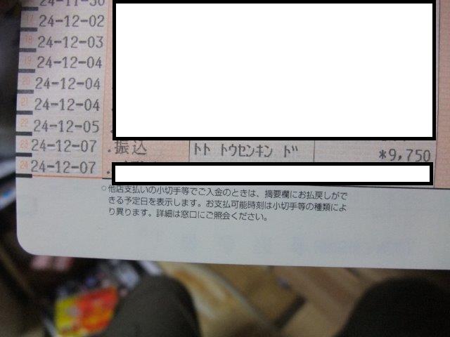 -3DSCF7293.jpg
