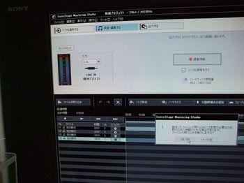 DSCF1164.JPG