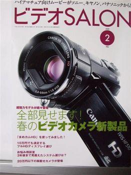 DSCF1271.JPG